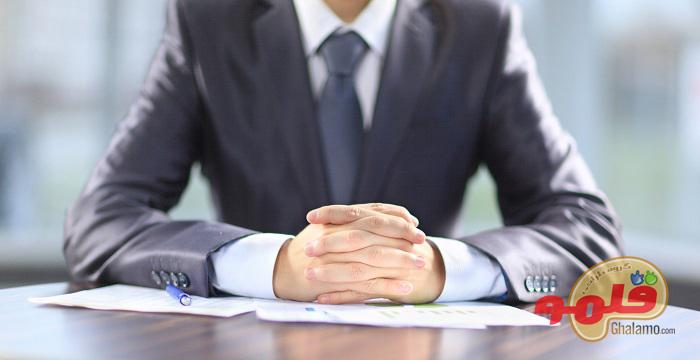 مصاحبه شغلی و کاری