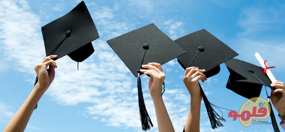 فارغ التحصیل تحصیلات تکمیلی