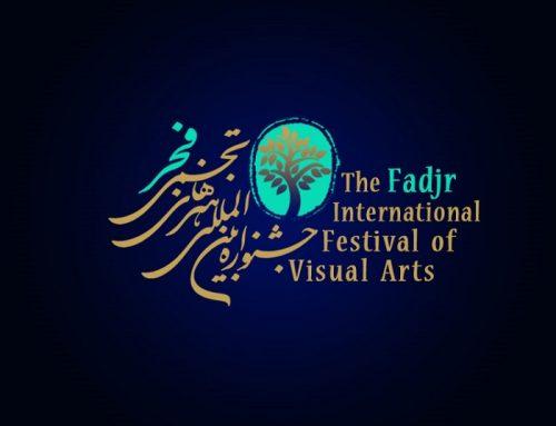 انتشار فراخوان هشتمین جشنواره بینالمللی هنرهای تجسمی فجر