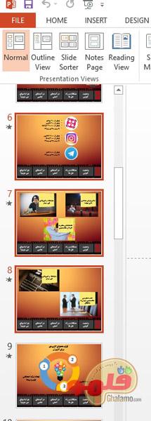 انتخاب اسلایدها در حالت نرمال