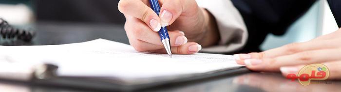 مهارت در نوشتن