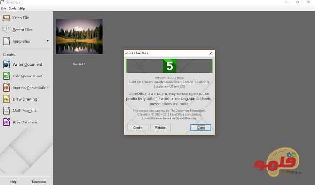تصویری از محیط لیبره آفیس (LibreOffice)