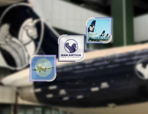 پرزی تجاری شرکت ایران ایرتور